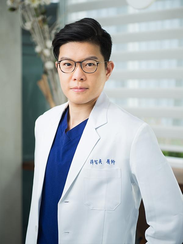 旭光牙醫團隊-主治醫師-薛智奕